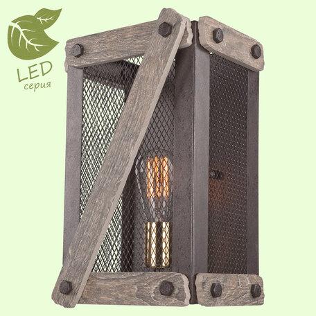 Настенный светильник Lussole Loft Syracuse GRLSP-9101, IP21, 1xE27x10W, коричневый, керамика, металл
