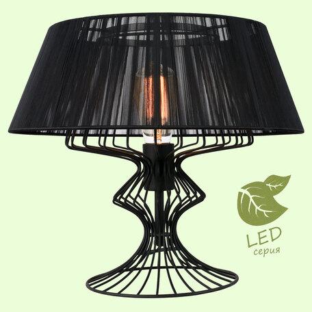 Настольная лампа Lussole Loft Cameron GRLSP-0526, IP21, 1xE27x10W, черный, металл, текстиль