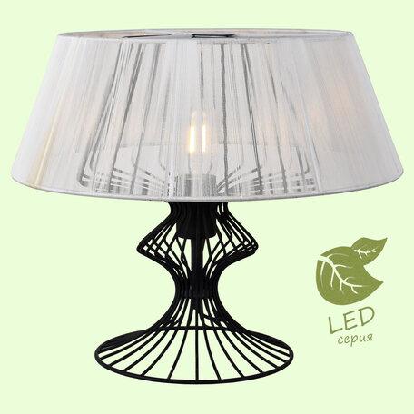 Настольная лампа Lussole Loft Cameron GRLSP-0528, IP21, 1xE27x10W, черный, белый, металл, текстиль