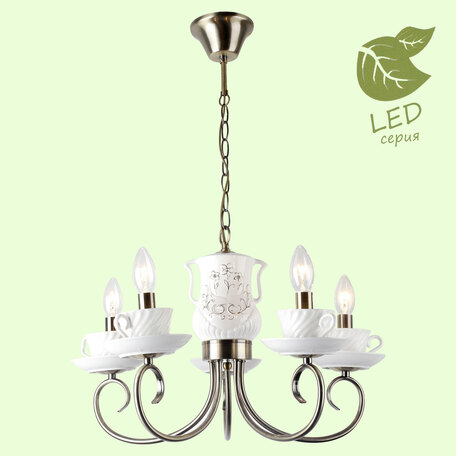 Подвесная люстра Lussole LGO Salton GRLSP-8188, IP21, 5xE14x7W, белый, бронза, металл, керамика