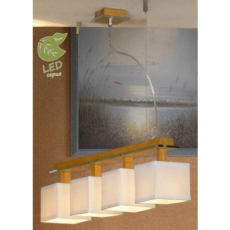 Подвесной светильник Lussole Montone GRLSF-2503-04, IP21, 4xE14x6W, коричневый, белый, металл со стеклом, дерево, текстиль