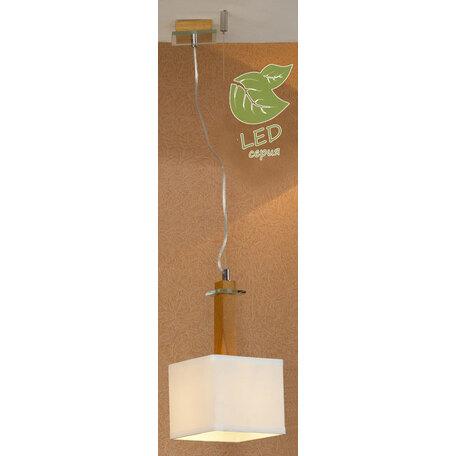 Подвесной светильник Lussole Montone GRLSF-2516-01, IP21, 1xE27x10W, коричневый, белый, металл со стеклом, дерево, текстиль