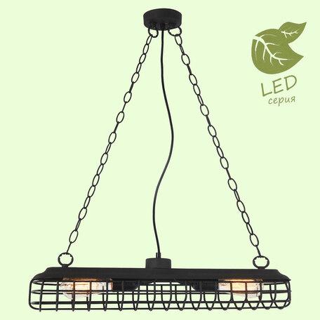Подвесной светильник Lussole Northport GRLSP-8040, IP21, 2xE27x10W, черный, металл