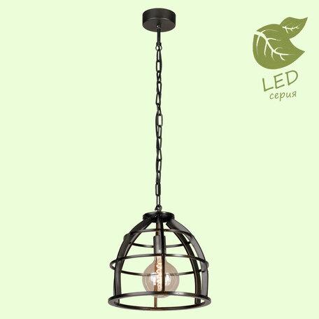 Подвесной светильник Lussole Matanuska GRLSP-8065, IP21, 1xE27x10W, черный, металл