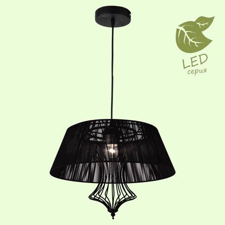 Подвесной светильник Lussole Loft Cameron GRLSP-8106, IP21, 1xE27x10W, черный, металл, текстиль