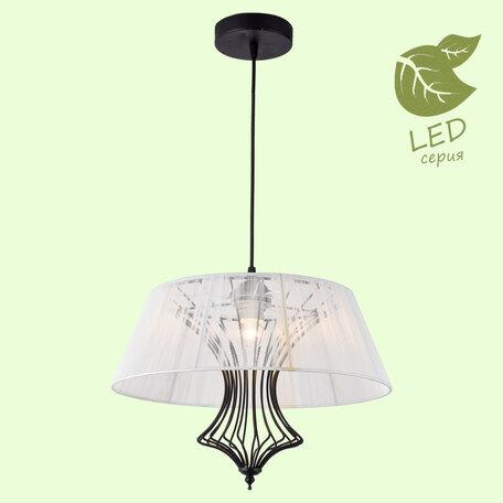 Подвесной светильник Lussole Loft Cameron GRLSP-8108, IP21, 1xE27x10W, черный, белый, металл, текстиль