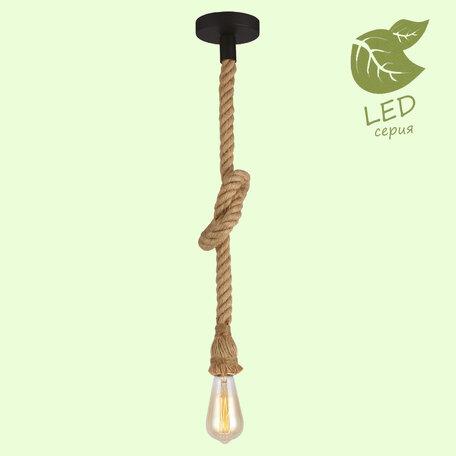 Подвесной светильник Lussole Loft Cornville GRLSP-8574, IP21, 1xE27x10W, коричневый, канат