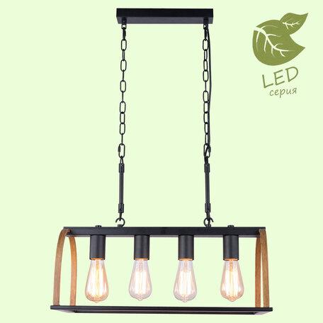 Подвесной светильник Lussole Loft Cornville GRLSP-8575, IP21, 4xE27x10W, черный, коричневый, металл