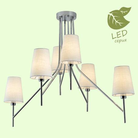 Потолочная люстра Lussole LGO ToLEDo GRLSP-8181, IP21, 6xE14x6W, хром, белый, металл, текстиль