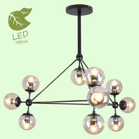 Потолочная люстра Lussole Loft Hartwell GRLSP-8164, IP21, 10xE27x10W, черный, янтарь, металл, стекло