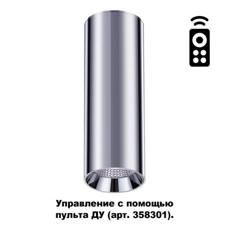 Потолочный светодиодный светильник с пультом ДУ Novotech Demi 358314, LED 20W 3000-6500K 1400lm, хром, металл