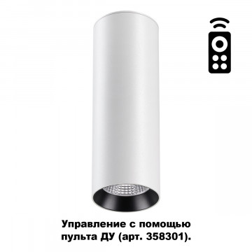 Потолочный светодиодный светильник Novotech Over Demi 358312, LED 20W 3000-6500K 1400lm, белый с черным, металл