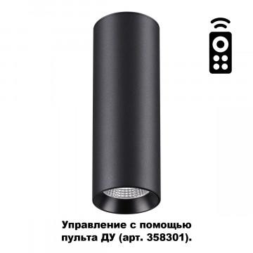 Потолочный светодиодный светильник Novotech Over Demi 358313, LED 20W 3000-6500K 1400lm, черный, металл
