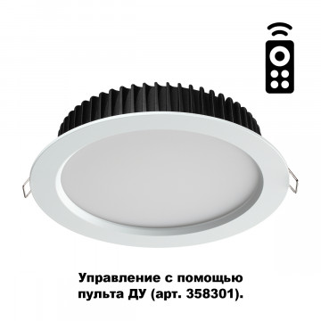 Встраиваемая светодиодная панель с пультом ДУ Novotech Spot Drum 358302, IP44, LED 10W 3000-6500K 700lm, белый, металл с пластиком