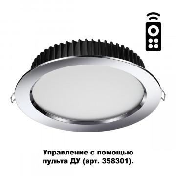 Встраиваемая светодиодная панель с пультом ДУ Novotech Spot Drum 358303, IP44, LED 10W 3000-6500K 700lm, хром, металл с пластиком