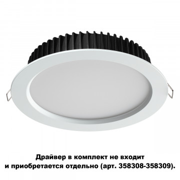 Встраиваемая светодиодная панель Novotech Spot Drum 358304, IP44, LED 20W 3000K 1500lm, белый, металл с пластиком
