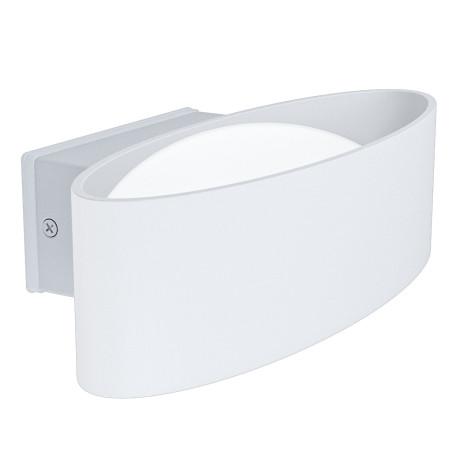 Настенный светодиодный светильник Eglo Chinoa 98709, IP44, LED 10W 3000K 1100lm, белый, металл