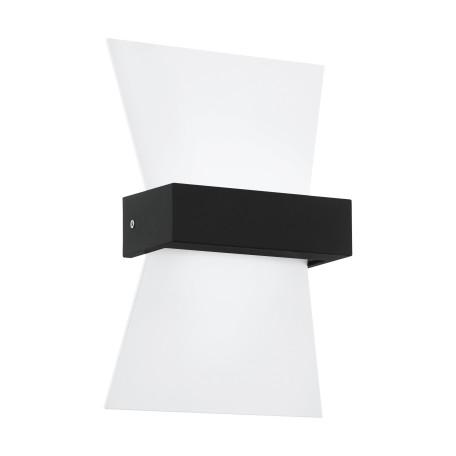 Настенный светодиодный светильник Eglo Albenza 98717, IP44, LED 4,8W 3000K 500lm, серый, белый, металл, пластик