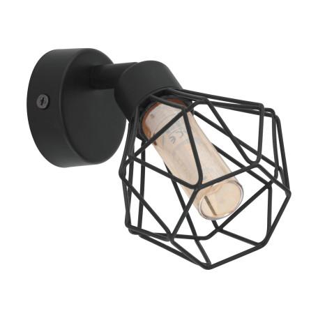 Настенный светильник с регулировкой направления света Eglo Zapata 1 32765, 1xG9x3W, черный, металл, металл со стеклом