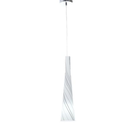 Подвесной светильник Lumina Deco LDP 7227 WT+BK