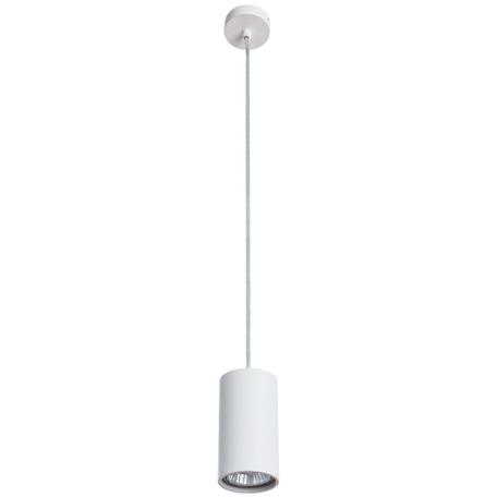 Подвесной светильник Divinare Gavroche Sotto 1359/03 SP-1, 1xGU10x50W, белый, металл