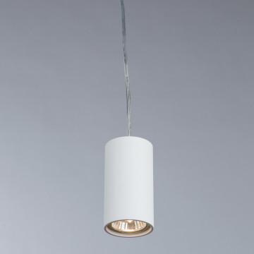 Подвесной светильник Divinare Gavroche Sotto 1359/03 SP-1, 1xGU10x50W, белый, металл - миниатюра 2