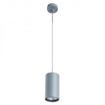 Подвесной светильник Divinare Gavroche Sotto 1359/05 SP-1, 1xGU10x50W, серый, металл
