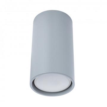 Потолочный светильник Divinare Gavroche 1354/05 PL-1, 1xGU10x50W, серый, металл