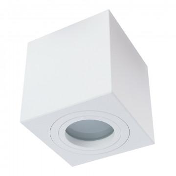 Потолочный светильник Divinare Galopin 1461/03 PL-1, IP44, 1xGU10x50W, белый, металл, стекло