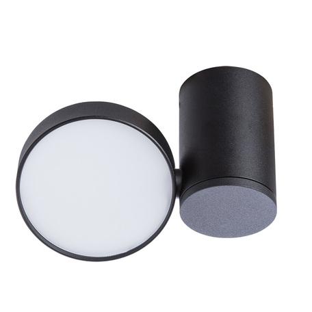 Потолочный светодиодный светильник с регулировкой направления света Divinare Casa 1486/04 PL-1, LED 9W 4000K 700lm CRI≥80, черный, черно-белый, металл, металл со стеклом