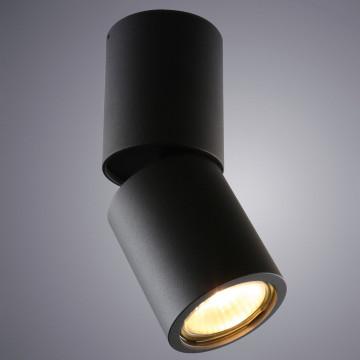 Потолочный светильник с регулировкой направления света Divinare Gavroche Posto 1800/04 PL-1, 1xGU10x50W, черный, металл