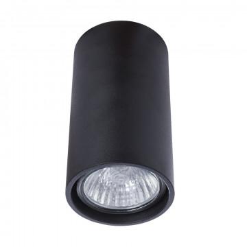 Потолочный светильник Divinare Gavroche 1354/04 PL-1, 1xGU10x50W, черный, металл