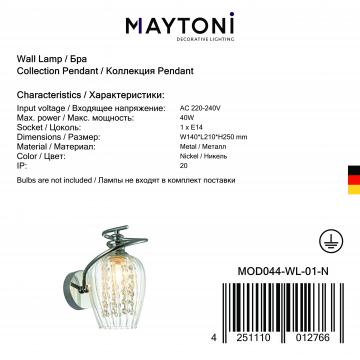 Бра Maytoni Blues MOD044-WL-01-N (f004-wl-01-n), 1xE14x60W, никель, прозрачный, металл, стекло, хрусталь - миниатюра 8