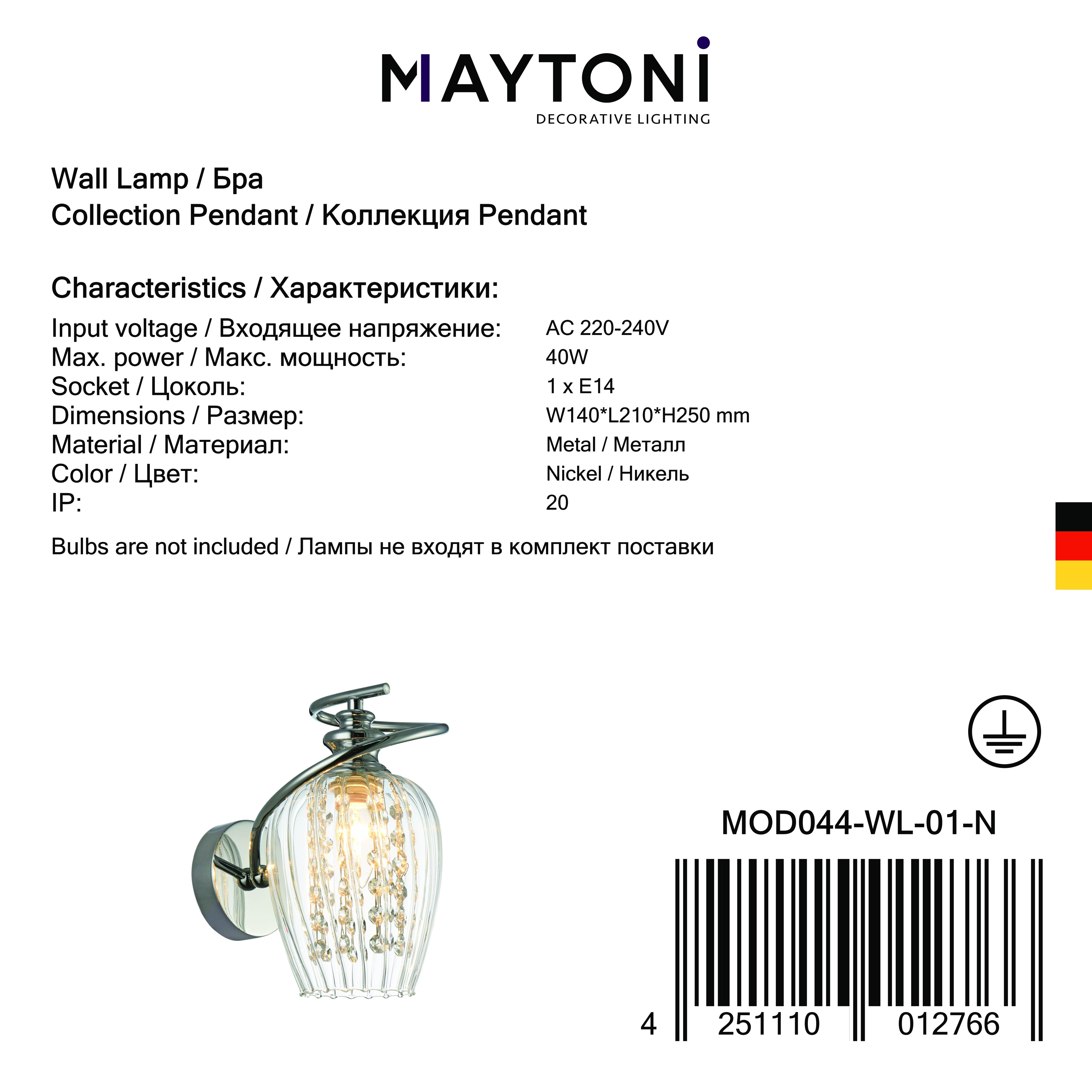 Бра Maytoni Blues MOD044-WL-01-N (f004-wl-01-n), 1xE14x60W, никель, прозрачный, металл, стекло, хрусталь - фото 8