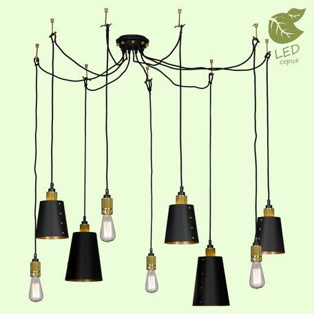 Люстра-паук Lussole Loft Shirley GRLSP-9869, IP21, 9xE27x10W, черный, металл