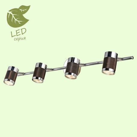 Настенный светильник с регулировкой направления света Lussole Loft Juneau GRLSP-9565, IP21, 4xGU10x5W, хром, черный, металл
