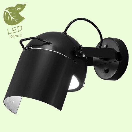 Настенный светильник с регулировкой направления света Lussole Loft Thornton GRLSP-9839, 1xGU10x5W, черный, металл