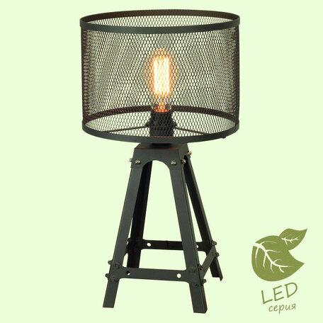 Настольная лампа Lussole Loft Parker GRLSP-9886, IP21, 1xE27x10W, черный, металл