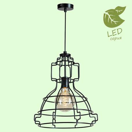 Подвесной светильник Lussole Madison GRLSP-9528, IP21, 1xE27x10W, черный, металл