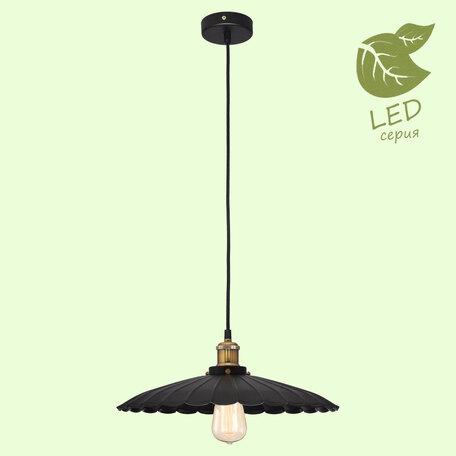 Подвесной светильник Lussole New York GRLSP-9603, IP21, 1xE27x10W, черный, металл