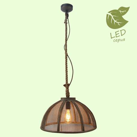 Подвесной светильник Lussole Hempstead GRLSP-9806, IP21, 1xE27x10W, коричневый, канат, дерево, металл