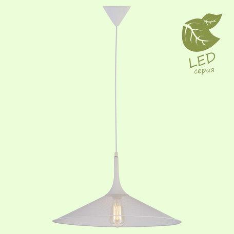 Подвесной светильник Lussole Cheektowaga GRLSP-9812, IP21, 1xE27x10W, белый, металл