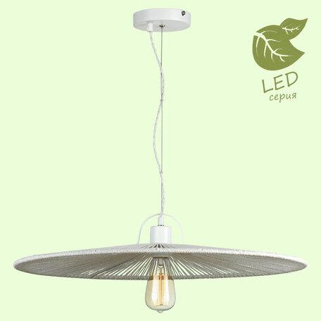 Подвесной светильник Lussole Ronkonkoma GRLSP-9849, IP21, 1xE27x10W, белый, металл, текстиль