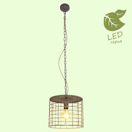 Подвесной светильник Lussole Greeley GRLSP-9971, IP21, 1xE27x10W, серый, металл