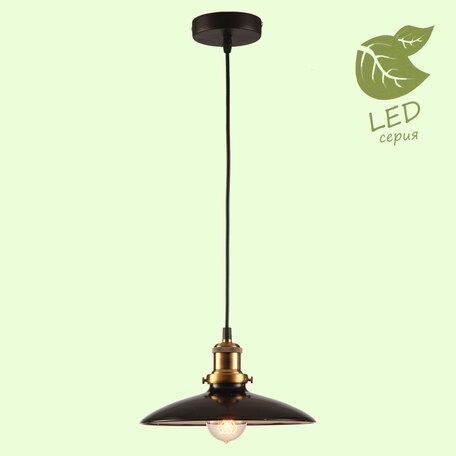 Подвесной светильник Lussole Loft Glen Cove GRLSP-9604, IP21, 1xE27x10W, черный, металл