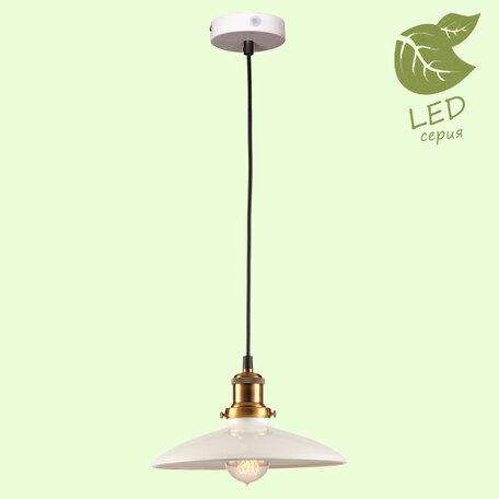 Подвесной светильник Lussole Loft Glen Cove GRLSP-9605, IP21, 1xE27x10W, белый, металл