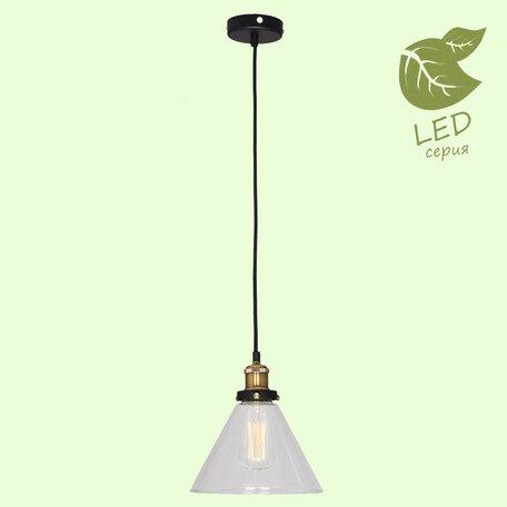 Подвесной светильник Lussole Loft Glen Cove GRLSP-9607, IP21, 1xE27x10W, черный, прозрачный, металл, стекло