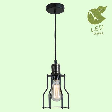 Подвесной светильник Lussole Loft Baldwin GRLSP-9610, IP21, 1xE27x10W, черный, металл