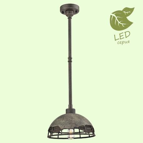 Потолочный светильник на составной штанге Lussole Loft Medford GRLSP-9642, IP21, 1xE27x10W, серый, металл, бетон