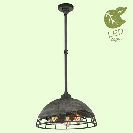 Потолочный светильник на составной штанге Lussole Loft Medford GRLSP-9643, IP21, 3xE27x10W, серый, металл, бетон
